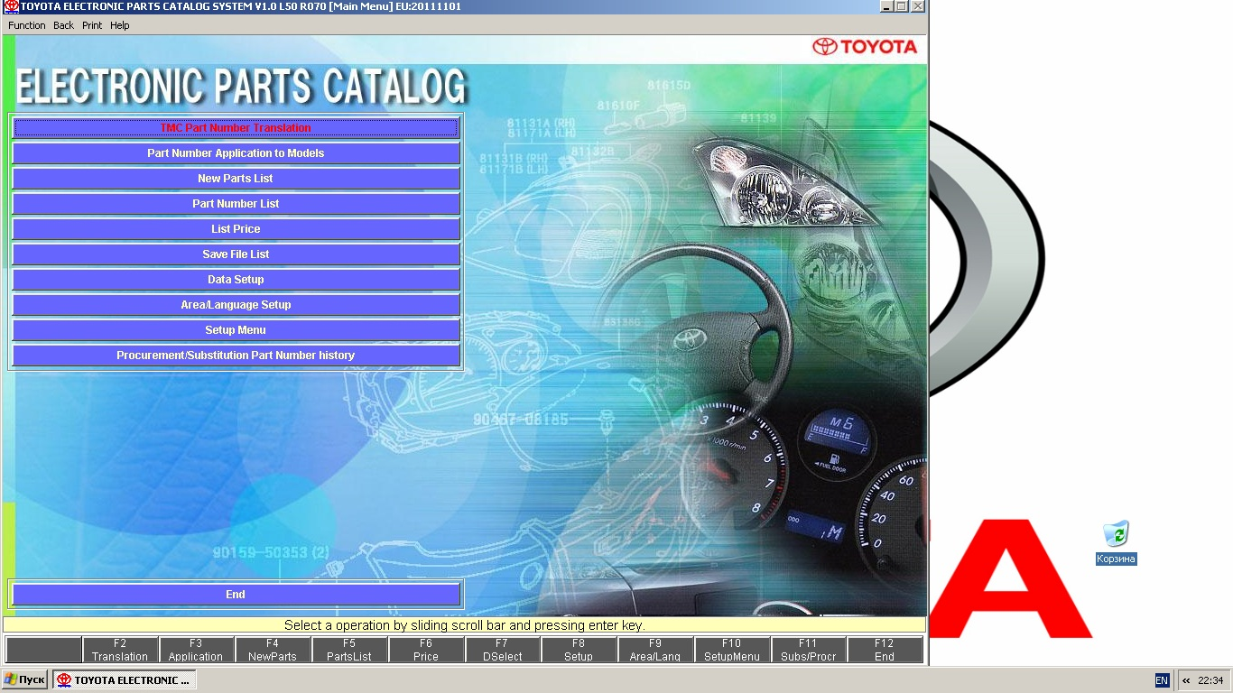 Toyota parts catalog Toyota epc with pictures